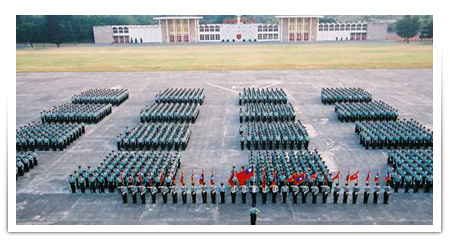 Formation after parade
